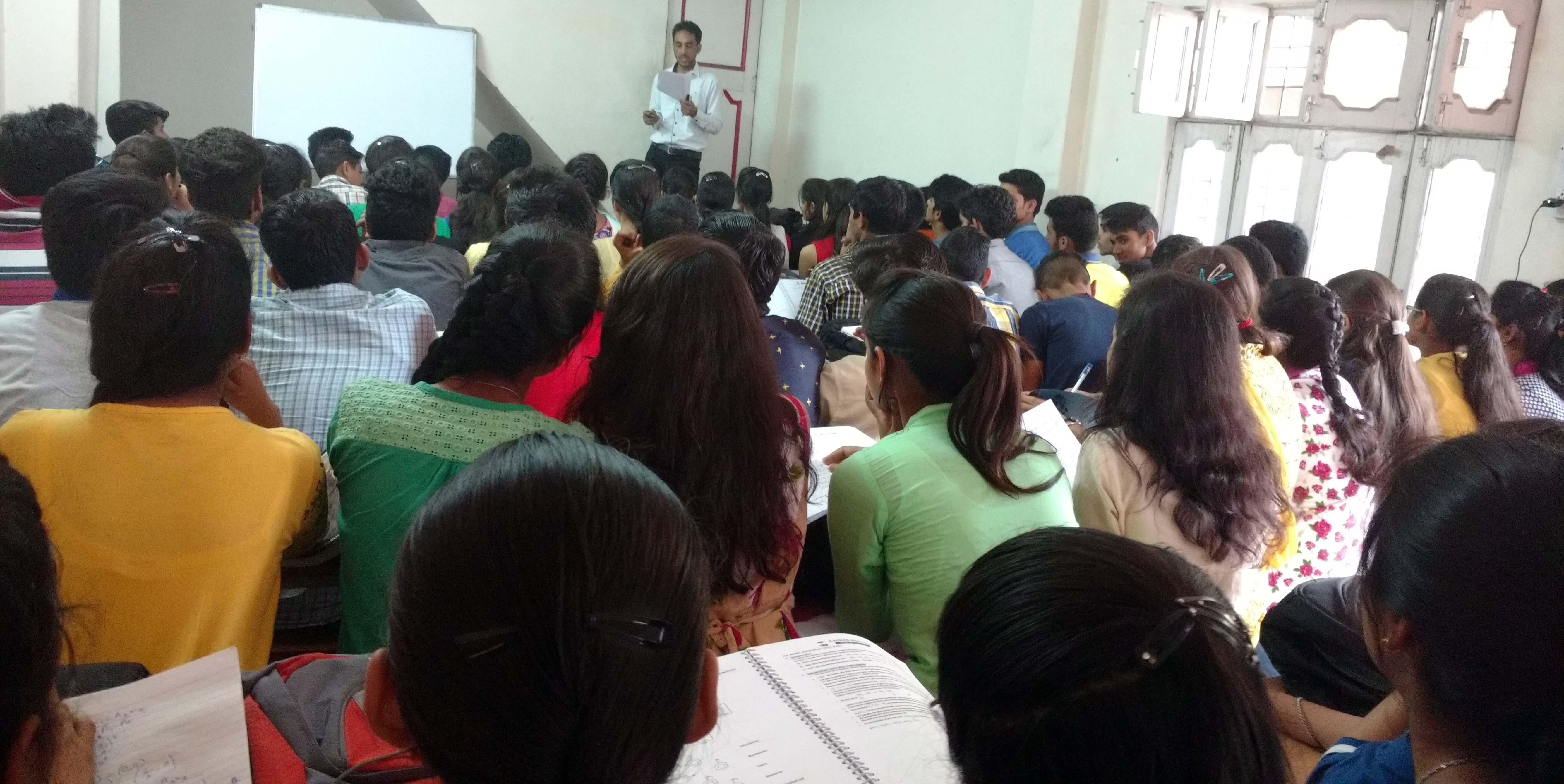 Aadhar Institute